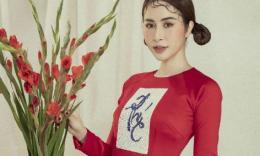Hoa hậu quê Bạc Liêu bị gia đình ép cưới, phải trốn lên Sài Gòn sống là ai?